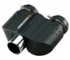 CELESTRON STEREO HEAD WITH OMNI LENS