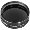 ORION VARIABLE POLIRIZING FILTER 2''
